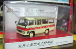 Free-market transportation system, 1970s